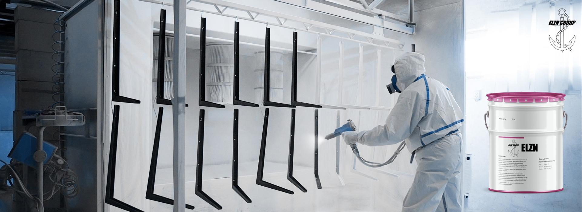 Какую выбрать антикоррозийную краску, чтобы надолго защитить металл?